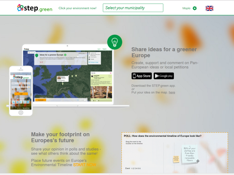 STEP_HOME PAGE